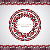 Украинский комплект щетки вышивки Стоковое Фото