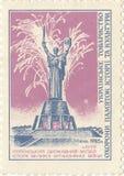 Украинский музей положения Стоковое Фото