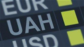 Украинский подъем hryvnia, падение Валютный рынок мира Тариф валюты изменяя бесплатная иллюстрация
