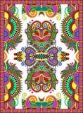 Украинский флористический дизайн ковра для печати на холсте Стоковое Изображение RF