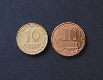 10 украинского 10 русских рублей hryvnia и монеток копеек Стоковые Фото
