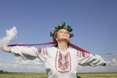 Украинское сновидение стоковое фото rf