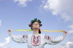 Украинское сновидение стоковые фото