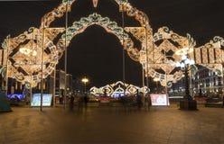Украшение города, квадрат освещения Нового Года и рождества Novopushkinsky, Москва Россия Стоковые Изображения