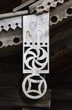 украшение деревянное Стоковое Изображение