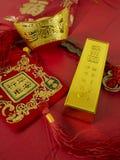 украшение на китайское Новый Год Стоковые Фотографии RF