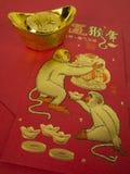 украшение на китайское Новый Год Стоковое фото RF