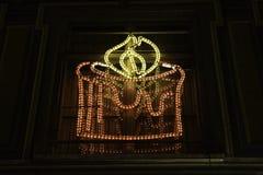 Украшение свечи молнии Стоковые Фотографии RF