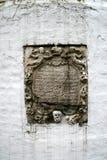 украшение церков старое Стоковое фото RF
