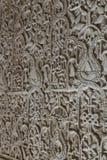 Украшение Andalus Al орнаментальное, каллиграфия и филигранная концепция Посещая муравей стоковые фото