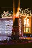 Украшения дома рождества Стоковое Изображение RF