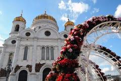 Украшения пасхи в Москве Собор спасителя Христоса Стоковая Фотография RF