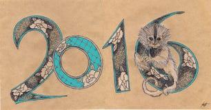 2016 украшенное с обезьяной Стоковое фото RF