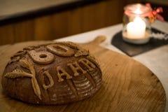 Украшенный хлеб 60 дня рождения стоковая фотография rf