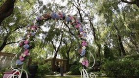 Украшенный wedding свод Стоковое Изображение RF