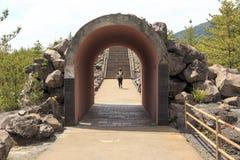 Укрытие против вулканических бомб в Sakurjima Стоковые Фото