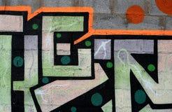 улица искусства Стоковые Изображения RF