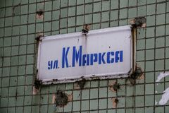 Улица Карл Марх в Tiraspol Приднестровье Стоковая Фотография