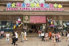 Улица Нанкина в Шанхае, Китае стоковое изображение