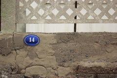 Улица 14 на старой стене Стоковое Изображение RF