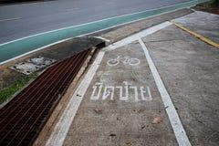 улица путя palanga велосипеда basanaviciaus Символ велосипеда на улице Стоковая Фотография RF