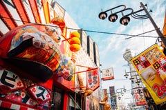 Улица ресторана еды Shinsekai в Осака, Японии стоковое фото rf