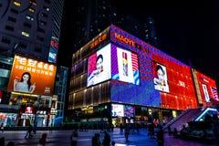 Улица 6 Шэньчжэня Huaqiang северная коммерчески стоковые фото