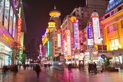 улица 3 nanjing пешеходная shanghai Стоковое Изображение RF