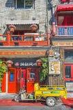 Улица Huguosi в районе Пекине Китае Xicheng на 01 03 2017 Стоковые Фото