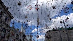 Улица Nikolskaya в Москве во время дней кубка мира в Москве видеоматериал