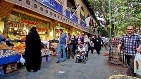 Улица Panzdah-e-Khordad на грандиозном базаре видеоматериал