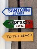 улица santorini стоковые изображения rf