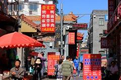 улицы Пекин Стоковые Фото