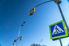 Уличное освещение, поддержки для потолков с лампами приведенными концепция модернизации и обслуживания ламп, места для текста, дн стоковые изображения