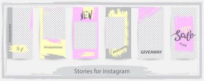 Ультрамодные editable шаблоны для рассказов instagram, illustra вектора иллюстрация штока
