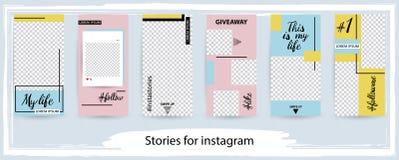 Ультрамодный editable шаблон для социальных рассказов сетей, вектор il иллюстрация штока