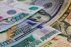 Умозрение валюты доллар рубля Стоковые Изображения