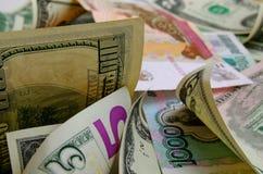 умозрение urrency  Рубль-доллара Ñ Стоковая Фотография RF