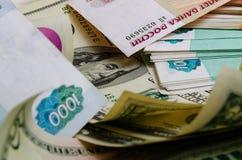 умозрение urrency  Рубль-доллара Ñ Стоковые Изображения