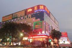 Универмаг ходя по магазинам Guilin Китай Wang Cheng Стоковые Фотографии RF