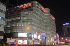 Универмаг Шанхай Китай Sogo Стоковое Изображение RF