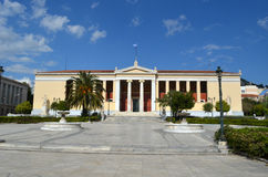 Университет Афин Стоковые Изображения RF