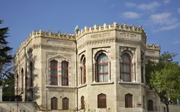 Университет в городке Стамбула индюк Стоковое Фото