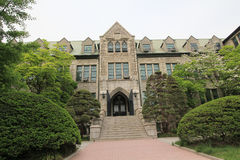 Университет женщины Сеула Ewha в Южной Корее Стоковое Изображение