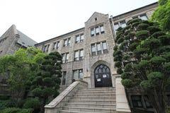 Университет женщины Сеула Ewha Стоковое Изображение RF