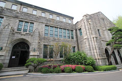 Университет женщины Ewha в Сеуле Стоковое фото RF