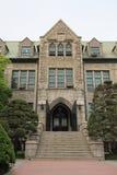 Университет женщины Ewha в Сеуле Стоковое Изображение RF