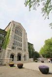 Университет женщины Ewha в Сеуле Стоковые Изображения RF