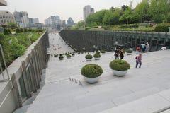 Университет женщины Ewha в Южной Корее Стоковое Изображение
