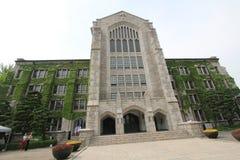 Университет женщины Ewha в Южной Корее Стоковая Фотография RF